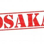 大阪グルメはこれを食え!大阪トンテキウマし!